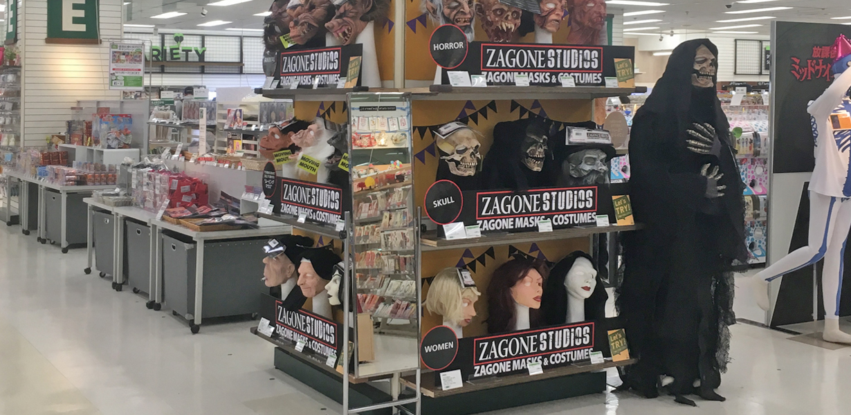 Zagone Studios 東急ハンズ新宿店